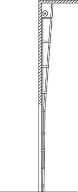 chi-track-options-vertical-lift